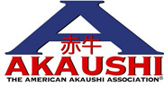 Akaushi: The American Akaushi Association logo